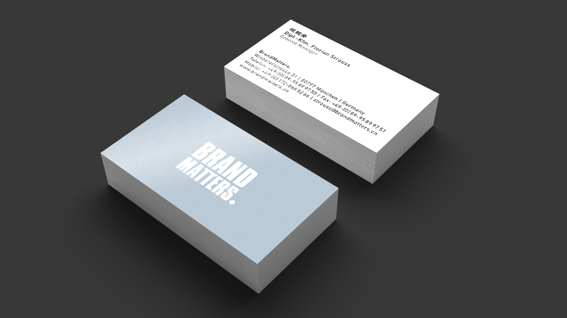visitenkarten design_muenchen_brandmatters